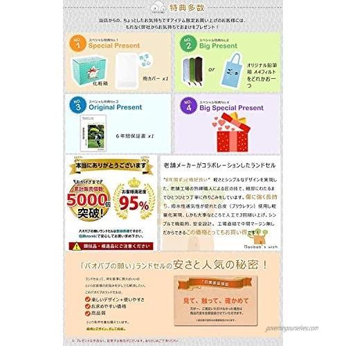 Ransel Randoseru upscale satchel Japanese school bags for girls and boys