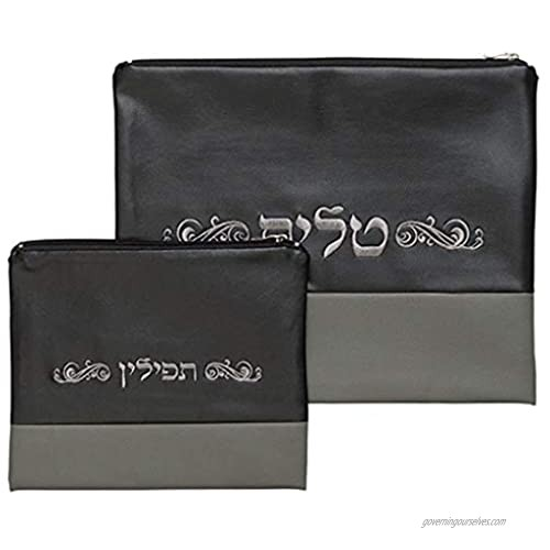 Leather Like Tallit and Tefilin Bag set with Plastic Protector - Black with Grey Stripe