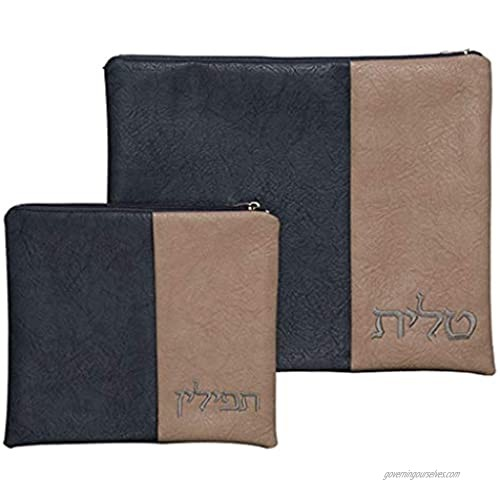 Leather Like Tallit and Tefilin Bag set with Plastic Protector - Dark grey and Beige Stripe